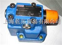 力士乐减压阀结构,德国REXROTH减压阀 DBW10B-1-5X/31.5UG24NZ5L