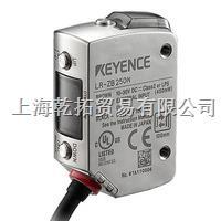 KEYENCE內置放大器,日本基恩士反射型傳感器