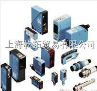 德国劳易测颜色传感器,LEUZE颜色传感器性能