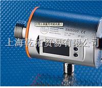 爱福门电磁流量计,销售德国IFM电磁流量计 II5961