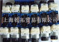 REXROTH双联柱塞泵资料 博士力士乐双联柱塞泵 A10VS071DR/31L-PPA12N00