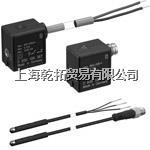 博世接近传感器参数,进口AVENTICS接近传感器 4WE6W73-6X/EG24N9K4/A12
