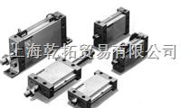 日本SMC椭圆形活塞气缸性能特点 SMC椭圆形活塞气缸 CDM2B40-100