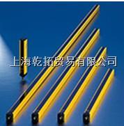 销售爱福门安全光栅,IFM安全光栅技术