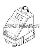 先容FESTO自动排水阀,费斯托自动排水阀图片