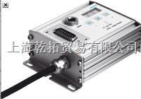 销售费斯托终端控制器,先容FESTO终端控制器