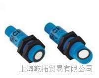 GSE6-N1112,西克超声波传感器产品说明