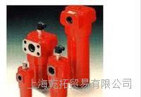 进口贺德克高压过滤器,HYDAC高压过滤器好性能