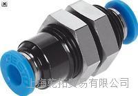 专业销售费斯托插入式穿板接头,CRQSS-16 CRQSS-16