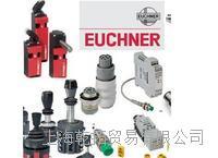 供应euchner安全开关,安士能安全开关功能