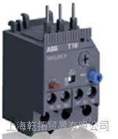颇尔继电器专业供应,HH9020C12KNSBR HH9020C12KNSBR