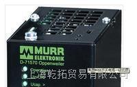 德国穆尔三相开关电源,MURR三相开关电源型号