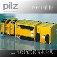 PILZ继电器,使用Pilz继电器的优势