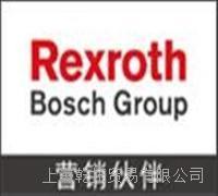 供应博士齿轮泵,REXROTH齿轮泵检测方式 0822340001