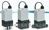 SMC電磁閥VQP0151-5MO-X1,SMC氣動隔膜泵介紹