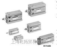 SMC自由安装型气缸安装和操作的优点 CDU10-10D-A93S