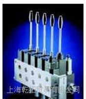 德国哈威电磁换向阀,HAWE产品特性