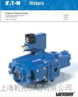 订购VICKERS单联叶片泵详细须知 PVM131ER12GS02AAA2800000BA0A
