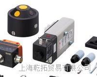 IFM阀门传感器低成本,高性能产品 AC0022