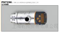 经销德国易福门带显示屏压力传感器,DM1200