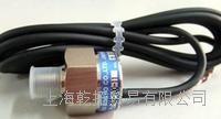 應用范圍半導體壓力開關YUKEN DSG-01-3C2-D24-70