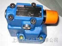 REXROTH减压阀安装注意事项 3DREPE6C-21/25EG24K31/A1M