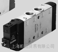 DFM带导向杆的气缸DFM-12-80-P-A-KF 10P-10-2A-IC-R-U-MM+ZU2D
