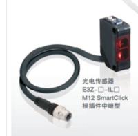 歐姆龍光電傳感器E3Z-D82-M1TJ-IL3,放大器內置型