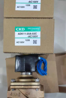CKD多用途流体阀的主要用途 ADK12-25A-03A-DC24V