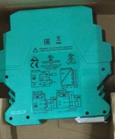 倍加福安全柵上海發貨 KFD2-VR4-EX1.26