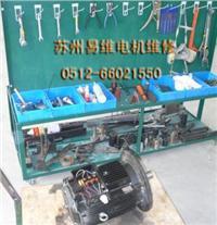 水泵電機馬達維修理保養服務