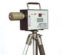 矿用粉尘采样器AKFC92A
