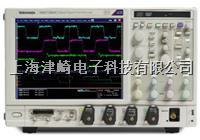 MSO/DPO70000 数字及混合信号示波器 MSO/DPO70000