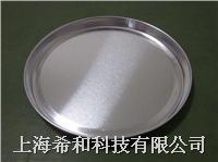 無油鋁製稱量盤/鋁箔盤/鋁箔皿1008A,160μm 1008A