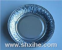 鋁箔稱量皿/鋁箔稱量盤 127