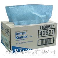 KIMTECH PREP* KIMTEX® 強力吸油擦拭布(抽取式) 0171