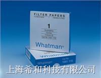 Whatman定性濾紙——標準級