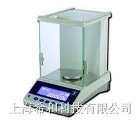 電子分析天平 FA1204