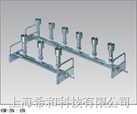 ADVANTEC 不鏽鋼真空多聯支架 KM-3N