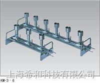 ADVANTEC 不鏽鋼真空多聯支架 KM-6
