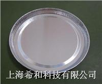 無油鋁製稱量盤/鋁箔盤/鋁箔皿6506 6506