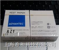 ADVANTEC AZY酸堿測試紙PH試紙pH Test Papers 07010070