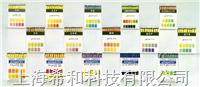 ADVANTEC NO.20酸堿測試紙pH Test Papers 07010110