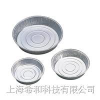 圓形鋁製稱量盤/鋁箔盤/鋁箔皿 200