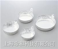 帶手柄鋁製稱量盤/鋁箔盤/鋁箔皿 23