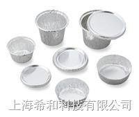 帶蓋鋁製稱量盤/鋁箔盤/鋁箔皿 50