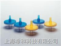25mm無菌Millex過濾器 SLFGL25BS