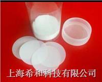 44微米孔徑,47毫米直徑,321-041-8000尼龍過濾膜 GREAT LAKES 321-041-8000