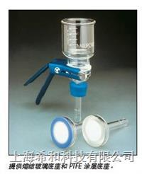 XX1004700  XX1004730  XX1004720玻璃過濾裝置  汽車零部件清潔度檢測必備 XX1004700  XX1004730  XX1004720