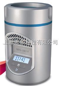 MAS-100 VF®浮遊菌采樣器 1.17103.0001